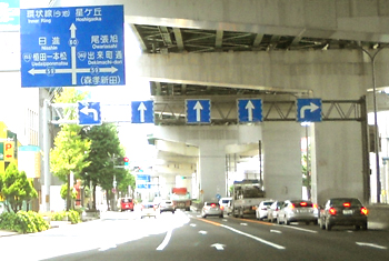名古屋インターからの道順①